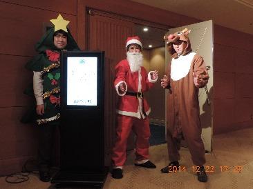 第1243回 12月第2例会「クリスマス合同家族例会」風景 画像