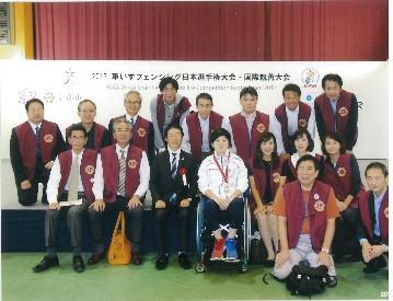 車いすフェンシング支援事業!!(55周年ACT.)
