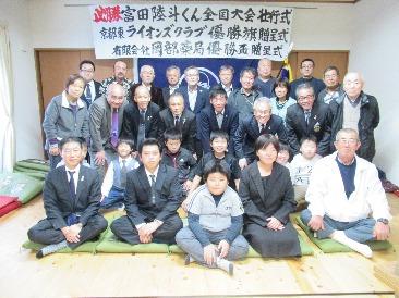 石巻わんぱく相撲選手権大会 優勝旗贈呈(石巻復興支援・55周年ACT.)